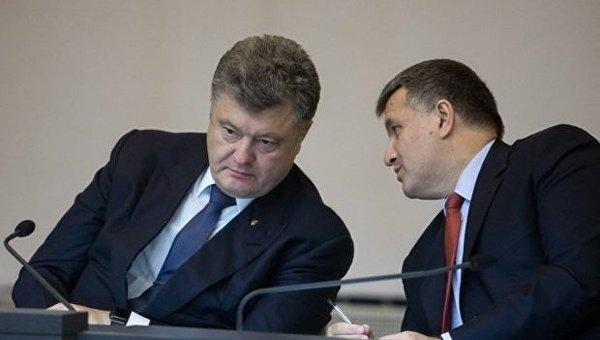 Poroshenko-Avakov