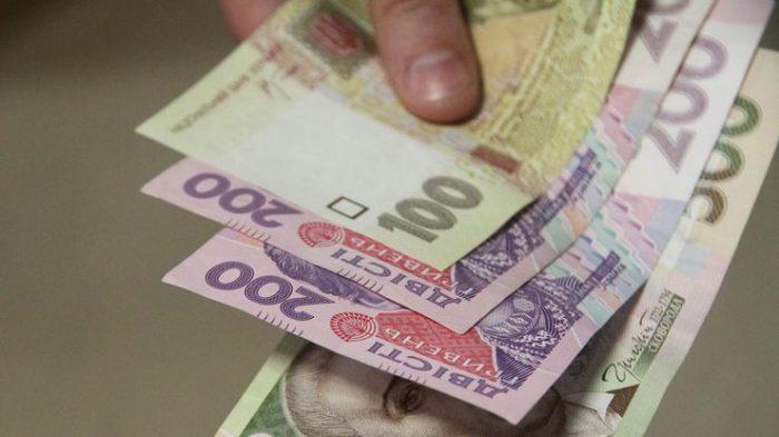 natsbank-suschestvenno-snizil-kurs-grivny_rect_df75da0980a342f541e2bb0769cb35c3
