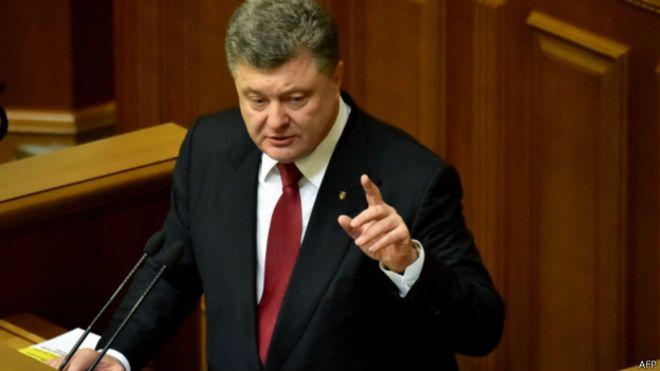 141127143101_president_petro_poroshenko_parliament_session_624x351_afp