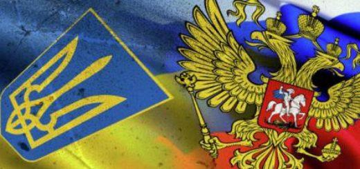 910614_Ukraina_Rossia