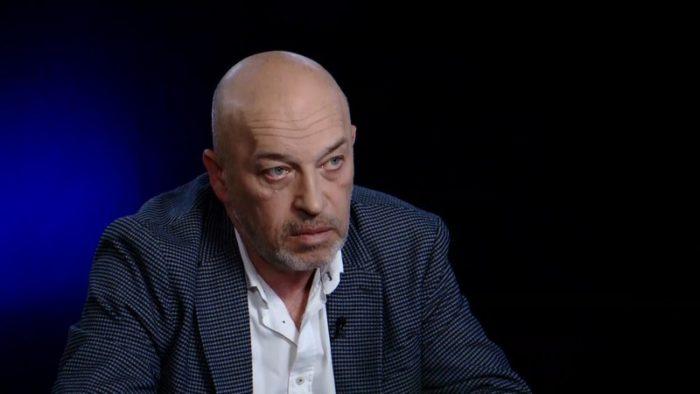 Georgiy-Tuka