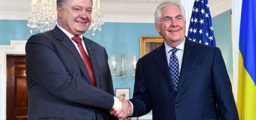Poroshenko-Tillerson
