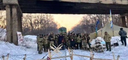 ykraina_Blokada_Donbassa_2017