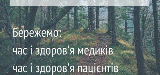 29136614_2052773671673856_3366418181471076352_n