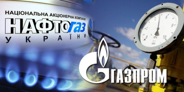 Naftogaz_Gazprom