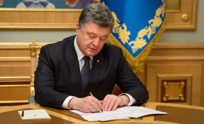 poroshenko-podpisal