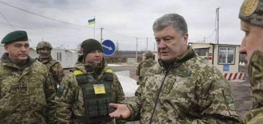 prezident_kramatorsk