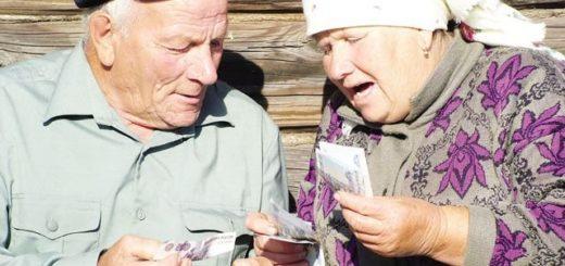 pensioneryi-v-rossii