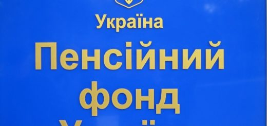 pensionnyiy-fond