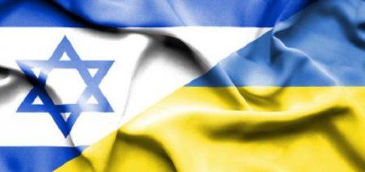 143550_Izrail_Ykraina_21.08.18