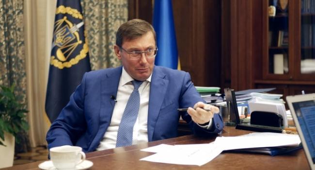 1534862304_yuriy-lutsenko