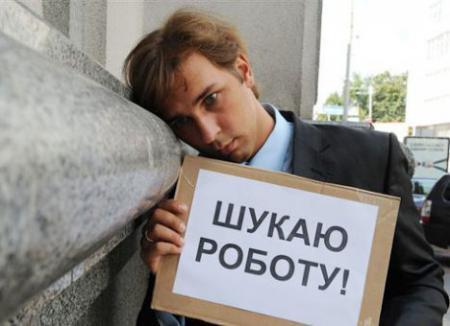 20151203152241_Rabota_Rabotodateli_07.08.18