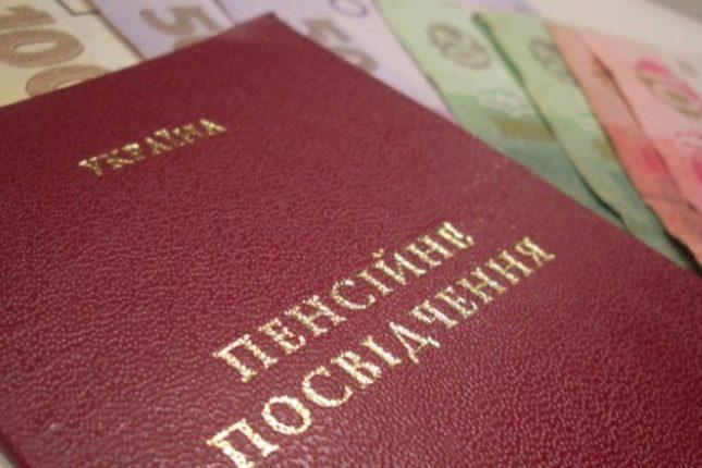 Pensionnaya-reforma-645x430