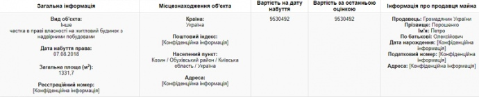 ae0863c-poroshenko2