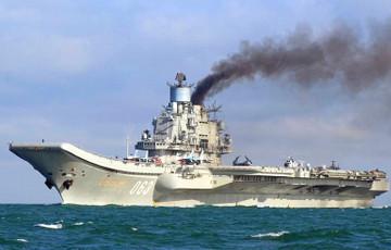 ai-229061-aux-head-20161026_admiral_kuznecow_tt