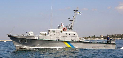 54f9580fbd493_VMS-Ukraini_kater-Skadovsk