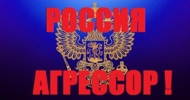 rossiya_agressor