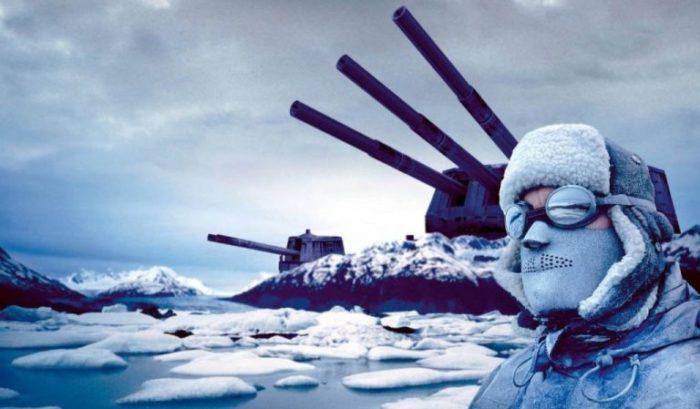 арктика-768x449