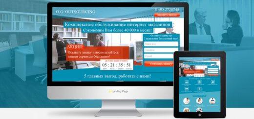 591318_sozdanielandingpage_65419921