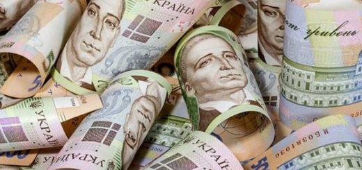 Zaderzhki-zarplat-i-pensij-v-Ukraine