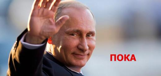 россия-донбасс-