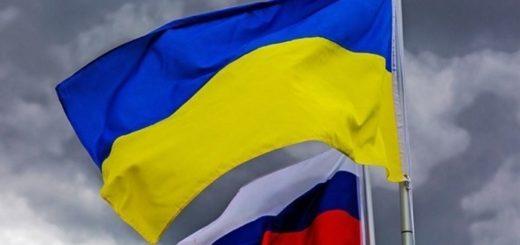 Ukraina-Rossiya