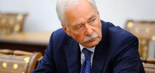 v-rossii-obvinili-ukrainu-v-narashhivanii-vojsk-na-donbasse