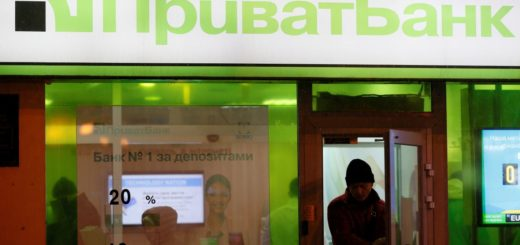FILE PHOTO: A man leaves a branch of Privatbank in Kiev, Ukraine December 14, 2016. REUTERS/Valentyn Ogirenko /File Photo