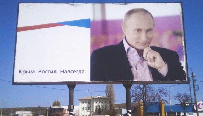 anneks_kryim_rf_plyusminus_3