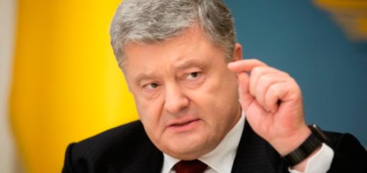 boyatsya-glaza-delayut-ruki-poroshenko-rasskazal-o-sleduyushhej-celi-ukrainy-posle-tomosa