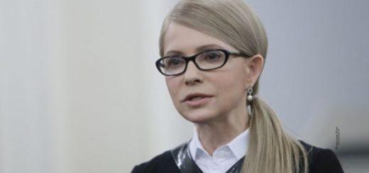 тимошенко-2