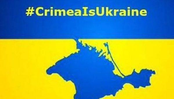 Крым_Укр-700x400