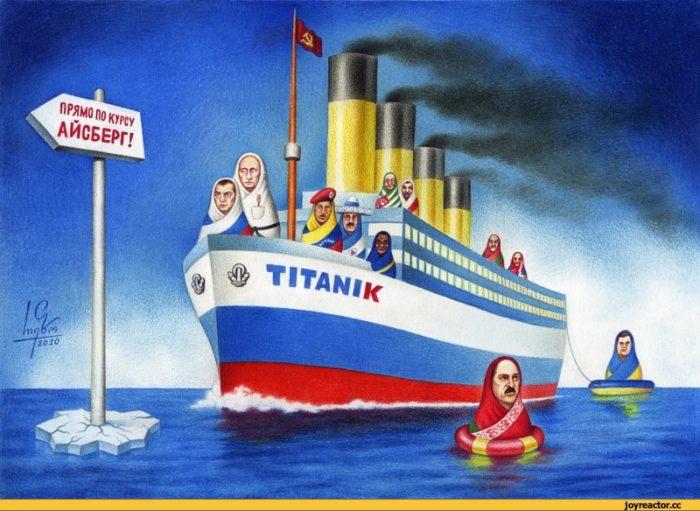 карикатура-политика-Путин-лукашенко-743541