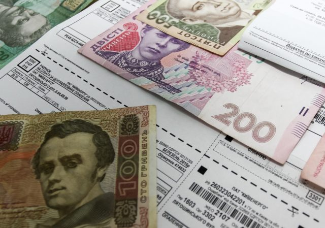 субсидии-в-украине-640x449