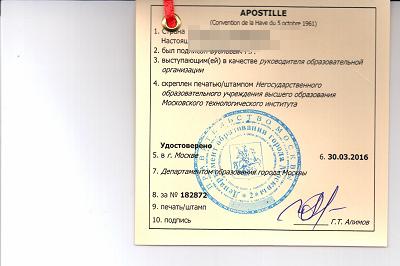 apostil.ukr