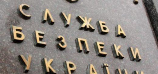 СБУ_35