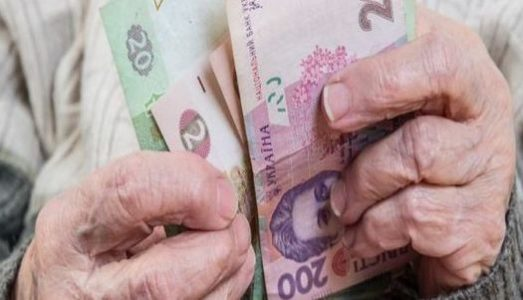 reforma-pensiy-18-11-17-523x300