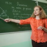 shkola-uchitelnitsa-e1470238519208-640x394