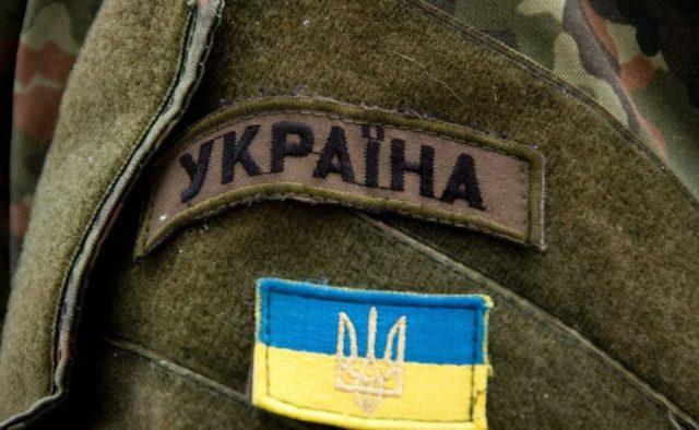 vsu-armia-voen-640x394